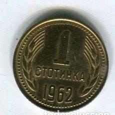 Monedas antiguas de Asia: RUSIA 1 KOPEK AÑO 1962 - SE ENVIA LA MISMA MONEDA DE LAS IMAGENES - . Lote 195247470