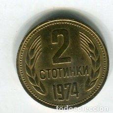 Monedas antiguas de Asia: RUSIA 2 KOPEK AÑO 1974 - SE ENVIA LA MISMA MONEDA DE LAS IMAGENES - . Lote 195247472
