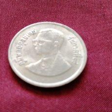 Monedas antiguas de Asia: MONEDA DE TAILANDIA. Lote 195285596