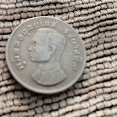 Monedas antiguas de Asia: MONEDA DE TAILANDIA. Lote 195287922