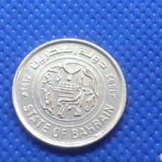 Monedas antiguas de Asia: BAHRAIN 25 FILS 1992 BAHREIN. Lote 195337408