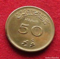 Monedas antiguas de Asia: MALDIVAS 50 LAARI 1960. Lote 195340352