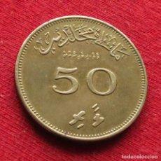 Monedas antiguas de Asia: MALDIVAS 50 LAARI 1979. Lote 195340376