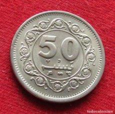 Monedas antiguas de Asia: PAKISTAN 50 PAISA 1975 . Lote 195341620