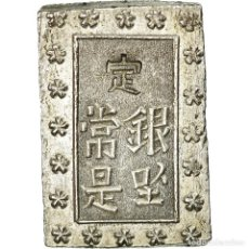 Monedas antiguas de Asia: MONEDA, JAPÓN, BU, ICHIBU, 1859-1868, EBC+, PLATA, KM:16A. Lote 195347361