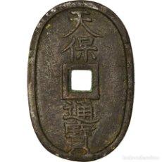 Monedas antiguas de Asia: MONEDA, JAPÓN, 100 MON, TEMPO TSUHO, 1835-70, BC+, BRONCE, KM:7. Lote 195353357
