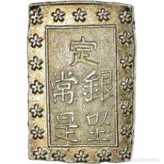 Monedas antiguas de Asia: MONEDA, JAPÓN, BU, ICHIBU, 1837-1854, EBC, PLATA, KM:16. Lote 195373062