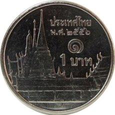 Monedas antiguas de Asia: THAILANDIA 1 BATH (LOTE DE 50 MONEDAS). Lote 195390275