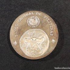 Monedas antiguas de Asia: MEDALLA DE PLATA. I EXPOSICIÓN NUMISMÁTICA DE FILIPINAS EN ESPAÑA EN 1979. 38 GRAMOS. Lote 195429153