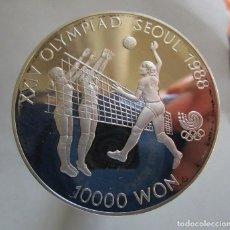 Monedas antiguas de Asia: COREA DEL SUR . 10.000 WON DE PLATA ANTIGUOS . MAYOR QUE UNA ONZA . 33,62 GRAMOS . ACUÑADA EN PROOF. Lote 195448512