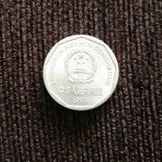 Monedas antiguas de Asia: 1 JIAO CHINA 1993. Lote 195451072