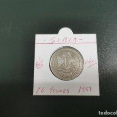 Monedas antiguas de Asia: SIRIA (SYRIA) 10 POUNDS 1997 B/C KM124 . Lote 195510671