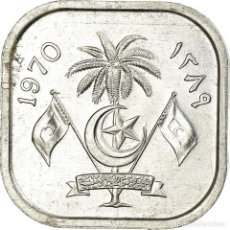 Monedas antiguas de Asia: MONEDA, ISLAS MALDIVAS, 2 LAARI, 1970, MBC, ALUMINIO, KM:50. Lote 195510685