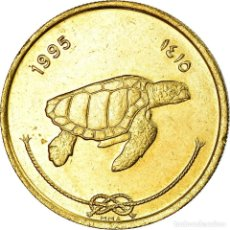 Monedas antiguas de Asia: MONEDA, ISLAS MALDIVAS, 50 LAARI, 1995, MBC, NÍQUEL - LATÓN, KM:72. Lote 195513802