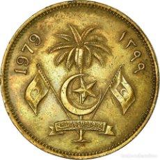 Monedas antiguas de Asia: MONEDA, ISLAS MALDIVAS, 50 LAARI, 1979, BC+, NÍQUEL - LATÓN, KM:48.3. Lote 195512393
