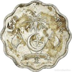 Monedas antiguas de Asia: MONEDA, ISLAS MALDIVAS, 10 LAARI, 1979, BC+, ALUMINIO, KM:46A. Lote 195522111