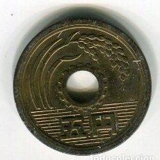 Monedas antiguas de Asia: JAPON 5 YEN - SE ENVIA LA MONEDA DE LAS IMAGENES-. Lote 195525020