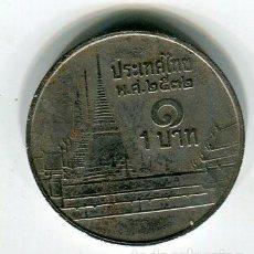 Monedas antiguas de Asia: TAILANDIA 1 BAHT (1) - SE ENVIA LA MONEDA DE LAS IMAGENES-. Lote 195525130