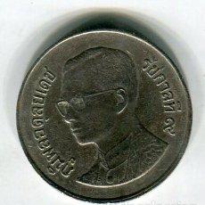 Monedas antiguas de Asia: TAILANDIA 1 BAHT (2) - SE ENVIA LA MONEDA DE LAS IMAGENES-. Lote 195525138