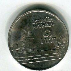 Monedas antiguas de Asia: TAILANDIA 1 BAHT (3) - SE ENVIA LA MONEDA DE LAS IMAGENES-. Lote 195525143