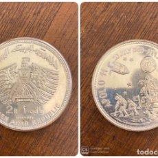 Monedas antiguas de Asia: MONEDA. YEMEN. 2 RIAL. APOLLO 11. 1979. PLATA. S/C. VER FOTOS.. Lote 214756871