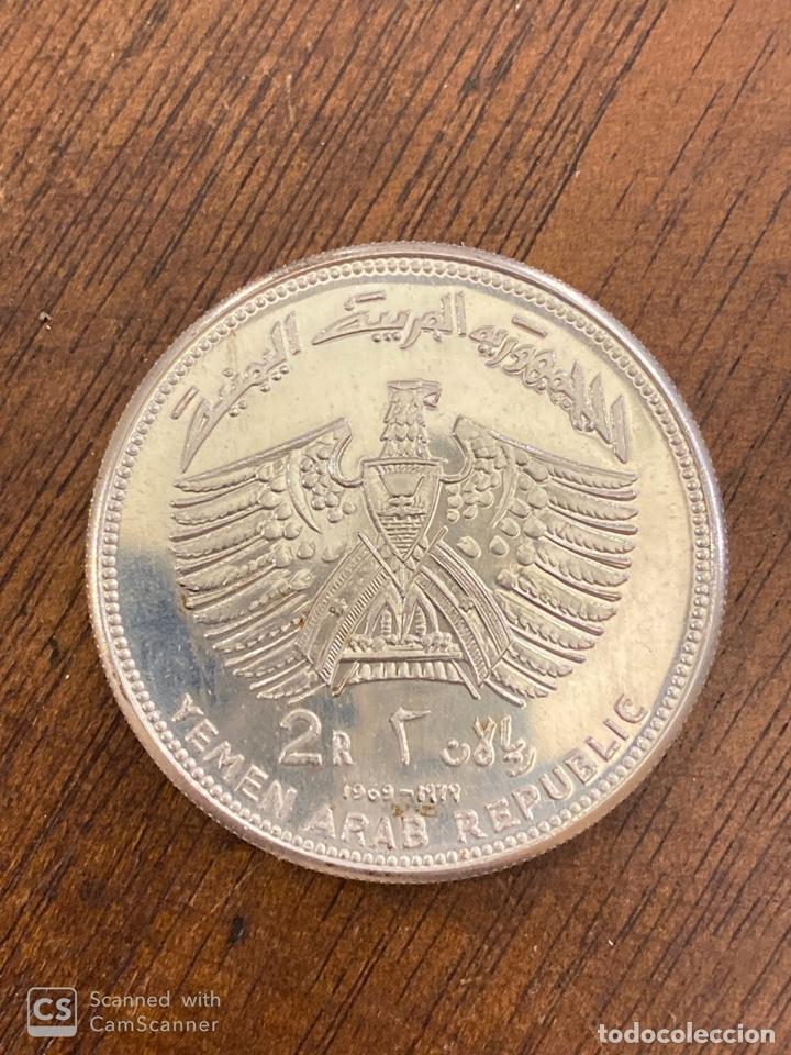 Monedas antiguas de Asia: MONEDA. YEMEN. 2 RIAL. APOLLO 11. 1979. PLATA. S/C. VER FOTOS. - Foto 2 - 214756871