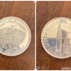 Monedas antiguas de Asia: MONEDA. YEMEN. 2 RIAL. APOLLO 11. 1979. PLATA. S/C. VER FOTOS.. Lote 214756843