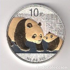 Monedas antiguas de Asia: MONEDA DE 10 YUAN (ONZA) DE CHINA DE 2011. SERIE OSO PANDA ENCAPSULADA. PLATA Y LÁMINA DE ORO (ME840. Lote 195987050