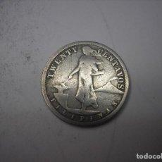 Monedas antiguas de Asia: FILIPINAS, 20 CENTAVOS DE PLATA DE 1911. ADMINISTRACIÓN NORTEAMERICANA. Lote 197042238