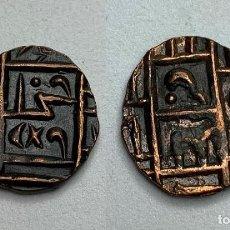 Monedas antiguas de Asia: RARA MONEDA INDIA. Lote 197492615