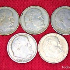 Monedas antiguas de Asia: URSS 1 RUBLO 1970 100 ANIVERSARIO - NACIMIENTO DE VLADIMIR LENIN - UNO DE LAS FOTOS. Lote 197575118