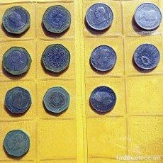 Monedas antiguas de Asia: LOTE DE 12 MONEDAS DEL REINO DE JORDANIA.. Lote 197881790