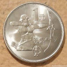 Monnaies anciennes d'Asie: MONEDA1 YUAN CHINA 1990. XI JUEGOS ASIÁTICOS. TIRO CON ARCO. SC.. Lote 197960871