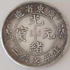 Moedas antigas da Ásia: EXCLUSIVA MONEDA DE PLATA TIBETANA CON DRAGONES Y SÍMBOLOS ORIENTALES. 4 CM DE DIAMETRO.. Lote 267273304