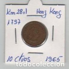 Monedas antiguas de Asia: MONEDA HONG KONG 10 CENTAVOS 1965. Lote 199622671