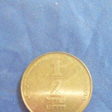 Monedas antiguas de Asia: MONEDA DE ISRAEL 1/2 NEW SEQUEL. Lote 199833157