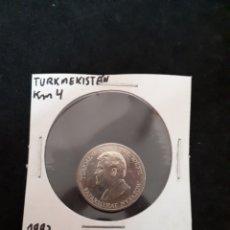 Monedas antiguas de Asia: MONEDA DE TURKMENISTÁN. Lote 199914765