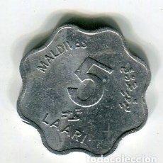 Monedas antiguas de Asia: ISLAS MALDIVAS 5 (5) LAARI AÑO 1984. Lote 199972177