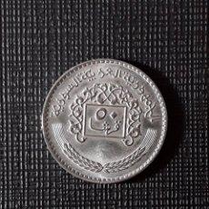 Monedas antiguas de Asia: SIRIA 50 PIASTAS 1979 KM 119. Lote 200009248
