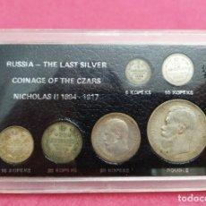 Monedas antiguas de Asia: ESTUCHE MONEDAS DE PLATA NICHOLAS II. Lote 201253387