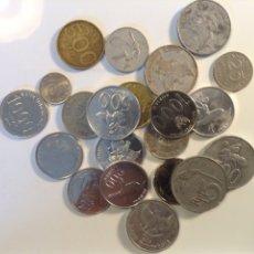 Monedas antiguas de Asia: INDONESIA LOTE 20 MONEDAS SURTIDAS MAYORÍA DIFERENTE. Lote 201636045