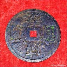 Monedas antiguas de Asia: GRAN MONEDA CHINA(?). BRONCE CINCELADO. CHINA. SIGLOS XIX-XX. Lote 202104765