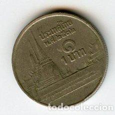 Monete antiche di Asia: THAILANDIA 1 BAHT .ECONOMICO.VER FOTO ADICIONAL. C 236. Lote 202670165