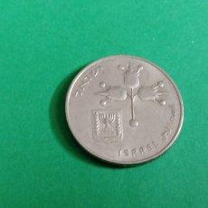 Monete antiche di Asia: MONEDA DE ISRAEL. Lote 203552838