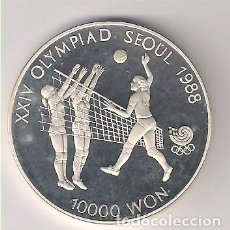 Monedas antiguas de Asia: MONEDA DE 10.000 WON DE COREA DEL SUR DE 1987. ENCAPSULADA. PLATA. PROOF. (ME622). Lote 203902511