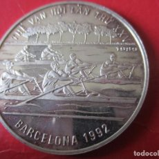 Monedas antiguas de Asia: VIETNAM. MONEDA DE PLATA DE 100 DONG 1989. OLIMPIADA DE BARCELONA. Lote 203914141