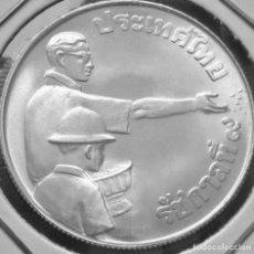 Monedas antiguas de Asia: TAILANDIA 150 BAHT 1977 PLATA SIN CIRCULAR. ESCASA. Lote 203921033