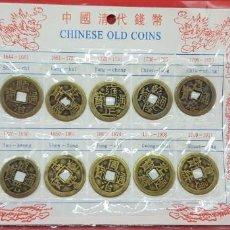 Monedas antiguas de Asia: 10 MONEDAS MEDIEVALES CHINAS 1644-1911. Lote 204187217