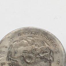Monedas antiguas de Asia: MONEDA CHINA HUPEH PROVINCE 3 MACE AND 6 CANDARIENS. Lote 204469137