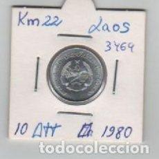 Monedas antiguas de Asia: MONEDA LAOS 10 ATT 1980. Lote 204518403